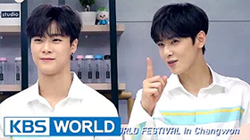 [2017 K-Pop World Festival in Changwon] Message from ASTRO 관련 이미지