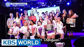 KWF Global Audition Documentary Ep.2 - Sweden 관련 이미지