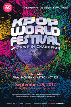 KPOP WORLD FESTIVAL
